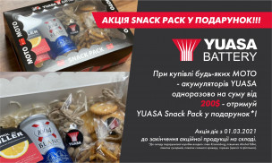 YUASA promotion - Snack Pack
